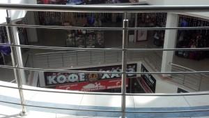 AST Mall